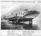 Нажмите на изображение для увеличения Название: sputnik.jpg Просмотров: 431 Размер:72.5 Кб ID:299812