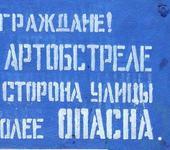 Нажмите на изображение для увеличения Название: Nevsky_prospect_14.jpg Просмотров: 19 Размер:144.4 Кб ID:301182