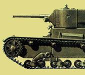 Нажмите на изображение для увеличения Название: tank_t-26.gif Просмотров: 22 Размер:84.3 Кб ID:301186