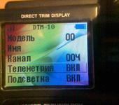 Нажмите на изображение для увеличения Название: Kiev-003.jpg Просмотров: 102 Размер:48.7 Кб ID:301724