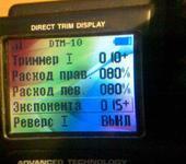Нажмите на изображение для увеличения Название: Kiev-009.jpg Просмотров: 66 Размер:49.0 Кб ID:301730