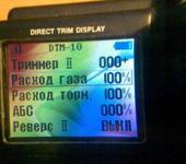 Нажмите на изображение для увеличения Название: Kiev-010.jpg Просмотров: 63 Размер:48.4 Кб ID:301731