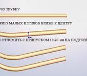 Нажмите на изображение для увеличения Название: pipes.jpg Просмотров: 230 Размер:31.6 Кб ID:301890