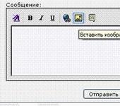 Нажмите на изображение для увеличения Название: Paveiksliukas.GIF Просмотров: 807 Размер:9.7 Кб ID:302548