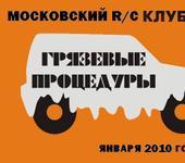 Нажмите на изображение для увеличения Название: gp2005.jpg Просмотров: 11 Размер:99.4 Кб ID:311226