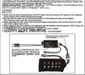 Нажмите на изображение для увеличения Название: rcc-6sx_12.jpg Просмотров: 2 Размер:176.0 Кб ID:312630