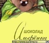 Нажмите на изображение для увеличения Название: raznoe_024.jpg Просмотров: 57 Размер:15.3 Кб ID:318041