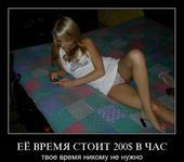Нажмите на изображение для увеличения Название: deamtivators_005.jpg Просмотров: 417 Размер:66.3 Кб ID:321227