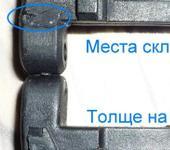 Нажмите на изображение для увеличения Название: P1020111.JPG Просмотров: 53 Размер:106.5 Кб ID:322141