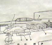 Нажмите на изображение для увеличения Название: Як-9.JPG Просмотров: 34 Размер:33.6 Кб ID:322564