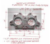 Нажмите на изображение для увеличения Название: Адаптер для крепления моторов 1826 на раму.jpg Просмотров: 38 Размер:50.6 Кб ID:323479