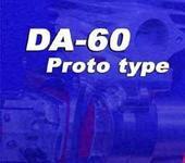 Нажмите на изображение для увеличения Название: da60_top.jpg Просмотров: 180 Размер:16.1 Кб ID:335762