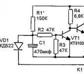 Нажмите на изображение для увеличения Название: scheme1.jpg Просмотров: 53 Размер:38.6 Кб ID:350652