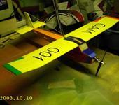 Нажмите на изображение для увеличения Название: IMAG0056.jpg Просмотров: 104 Размер:52.6 Кб ID:371225