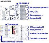 Нажмите на изображение для увеличения Название: autopilot_pinout.jpg Просмотров: 98 Размер:96.4 Кб ID:411813