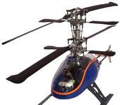Нажмите на изображение для увеличения Название: helibabyep500rchelicopt.jpg Просмотров: 65 Размер:89.5 Кб ID:415648