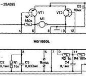 Нажмите на изображение для увеличения Название: tmp2C0-891.jpg Просмотров: 35 Размер:18.6 Кб ID:418480