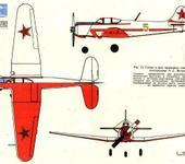 Нажмите на изображение для увеличения Название: Як-18П.JPG Просмотров: 660 Размер:42.4 Кб ID:422651