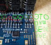 Нажмите на изображение для увеличения Название: DSC01493.jpg Просмотров: 79 Размер:90.1 Кб ID:423240