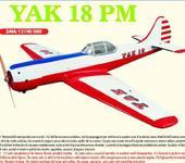 Нажмите на изображение для увеличения Название: 2005_Aircraft11.jpg Просмотров: 327 Размер:90.3 Кб ID:423798