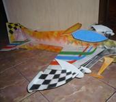 Нажмите на изображение для увеличения Название: самолётик 002.jpg Просмотров: 339 Размер:48.6 Кб ID:424299