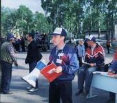 Нажмите на изображение для увеличения Название: этап кубка России 2000.jpg Просмотров: 173 Размер:48.8 Кб ID:425617