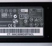Нажмите на изображение для увеличения Название: HP_Adapter1_3.jpg Просмотров: 369 Размер:31.6 Кб ID:426399