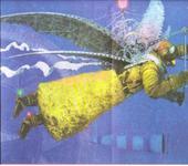 Нажмите на изображение для увеличения Название: полет.jpg Просмотров: 22 Размер:73.1 Кб ID:443779