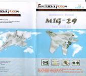 Нажмите на изображение для увеличения Название: Mig 290001.jpg Просмотров: 266 Размер:58.8 Кб ID:446244