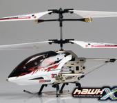 Нажмите на изображение для увеличения Название: SH-HAWK-XRAY-6023-1-BK_01.jpg Просмотров: 16 Размер:192.5 Кб ID:456205