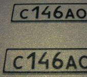 Нажмите на изображение для увеличения Название: IMG_4608.jpg Просмотров: 139 Размер:60.1 Кб ID:471021