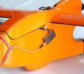Нажмите на изображение для увеличения Название: vantenna-plane.jpg Просмотров: 106 Размер:40.8 Кб ID:475369