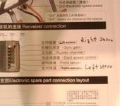 Нажмите на изображение для увеличения Название: radio_connection1.jpg Просмотров: 59 Размер:23.4 Кб ID:477840