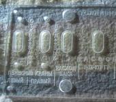 Нажмите на изображение для увеличения Название: Стекляшка.jpg Просмотров: 290 Размер:48.6 Кб ID:479287