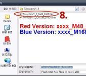 Нажмите на изображение для увеличения Название: firmware_06.jpg Просмотров: 185 Размер:81.7 Кб ID:489733