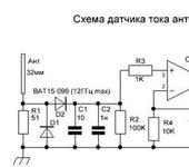 Нажмите на изображение для увеличения Название: dat_toka.GIF Просмотров: 251 Размер:9.5 Кб ID:491806