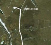 Нажмите на изображение для увеличения Название: Митькино2.jpg Просмотров: 28 Размер:48.4 Кб ID:496387