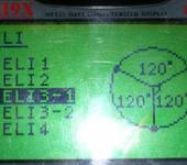 Нажмите на изображение для увеличения Название: heli3-1.jpg Просмотров: 2 Размер:53.7 Кб ID:498598