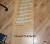 Нажмите на изображение для увеличения Название: stap1.JPG Просмотров: 133 Размер:48.7 Кб ID:500913