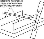 Нажмите на изображение для увеличения Название: Баланс ротора.jpg Просмотров: 9 Размер:50.2 Кб ID:507911