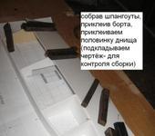 Нажмите на изображение для увеличения Название: IMG_4490.jpg Просмотров: 475 Размер:54.3 Кб ID:510164