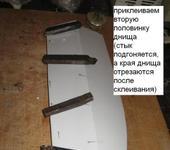 Нажмите на изображение для увеличения Название: IMG_4494.jpg Просмотров: 335 Размер:62.6 Кб ID:510167