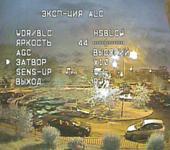 Нажмите на изображение для увеличения Название: 12.JPG Просмотров: 138 Размер:79.5 Кб ID:511623