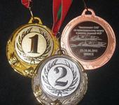 Нажмите на изображение для увеличения Название: медали.jpg Просмотров: 43 Размер:99.4 Кб ID:516217