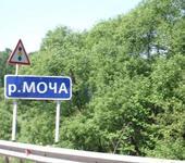 Нажмите на изображение для увеличения Название: reka_mocha_158.jpg Просмотров: 4 Размер:170.6 Кб ID:520666
