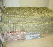 Нажмите на изображение для увеличения Название: money2.jpg Просмотров: 245 Размер:22.1 Кб ID:524304