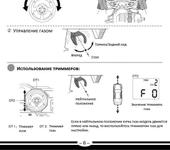 Нажмите на изображение для увеличения Название: LCD-8.jpg Просмотров: 22 Размер:65.2 Кб ID:536219