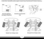 Нажмите на изображение для увеличения Название: LCD-9.jpg Просмотров: 17 Размер:66.0 Кб ID:536220