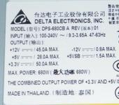 Нажмите на изображение для увеличения Название: dps-680cb-label_short_sm.jpg Просмотров: 96 Размер:54.7 Кб ID:539292