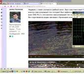 Нажмите на изображение для увеличения Название: test2a.jpg Просмотров: 317 Размер:58.2 Кб ID:541340